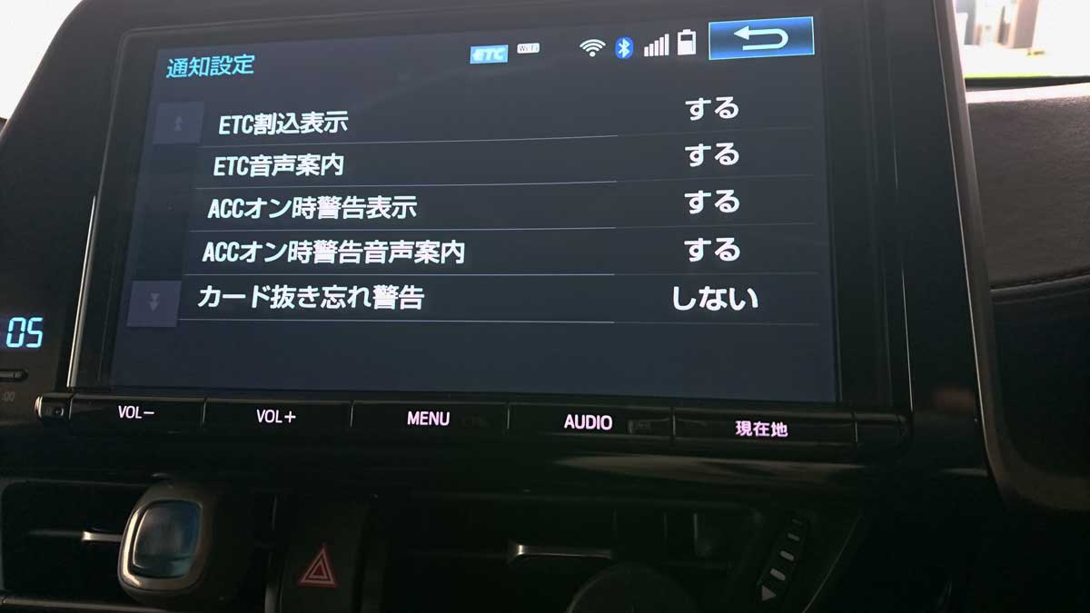 ETC2.0ユニット(ビルトイン)ナビ連動画面