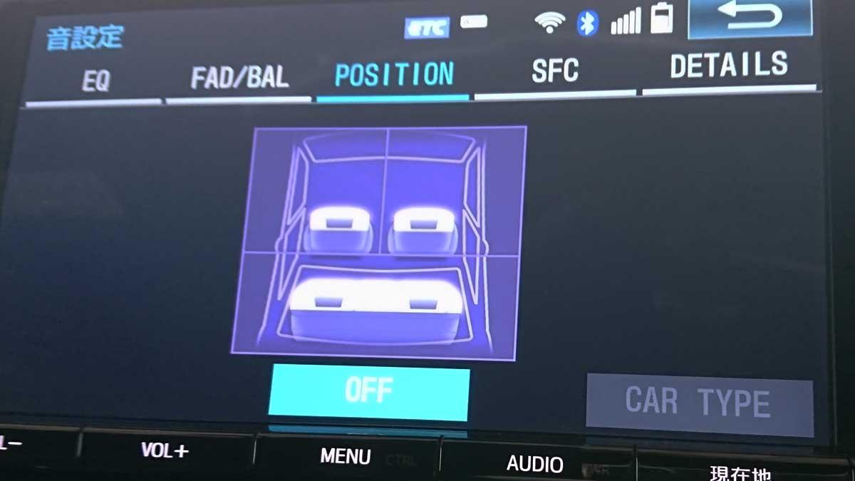 T-Connectナビ 音設定 POSITION画面
