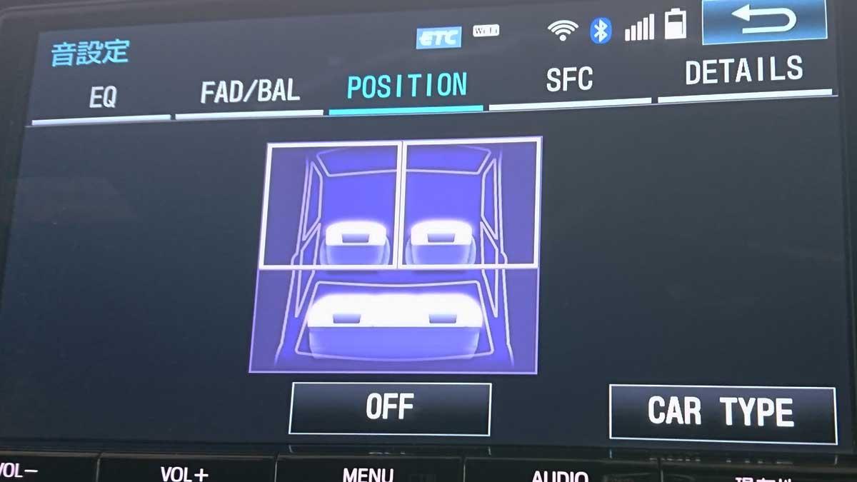 T-Connectナビ 音設定 POSITION選択画面