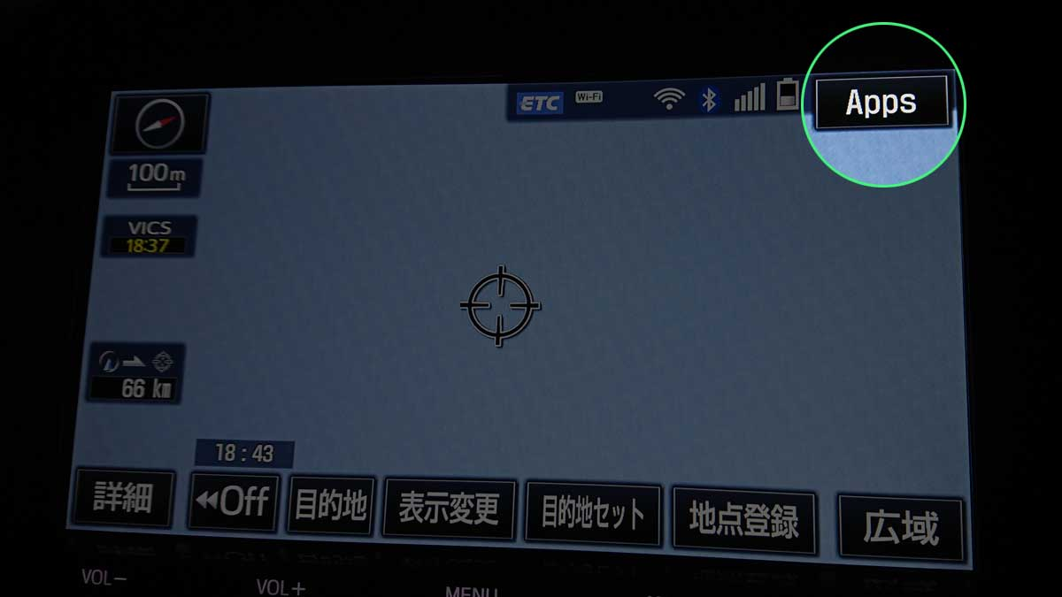 T-Connectナビ Appsボタン