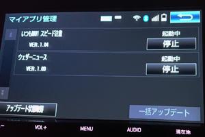 T-Connectナビ9インチモデル NSZT-Y66T
