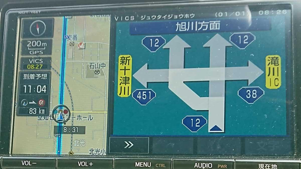 VICS渋滞情報画面