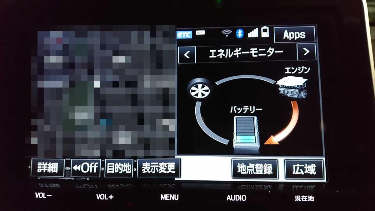 NSZT-Y66T エネルギーモニター2画面