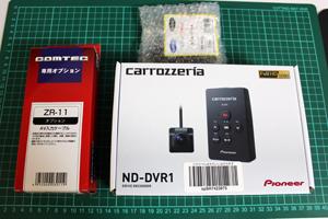 パイオニア ドライブレコーダーユニット ND-DVR1