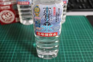 高賀の森水 5年保存水 500mL