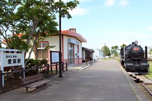 旧愛国駅(交通記念館)