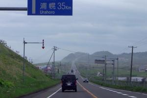 国道38号線