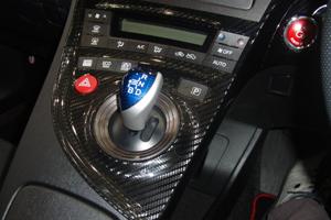 Toyota_Prius_G's_interior_2