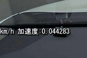 切り出し動画2