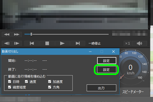 DRD-H66Viewer