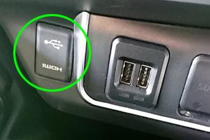 iPod対応USB/HDMI入力端子が逆さま