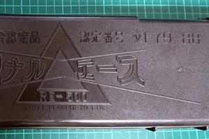 シグナルエース RE-500