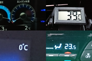 温度差比較
