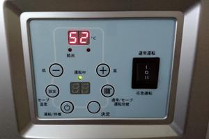 電気ボイラー設定温度