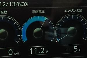 エンジン水温-5℃