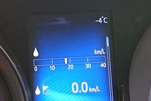 外気温-4℃