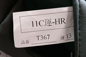 11C運-HRってw