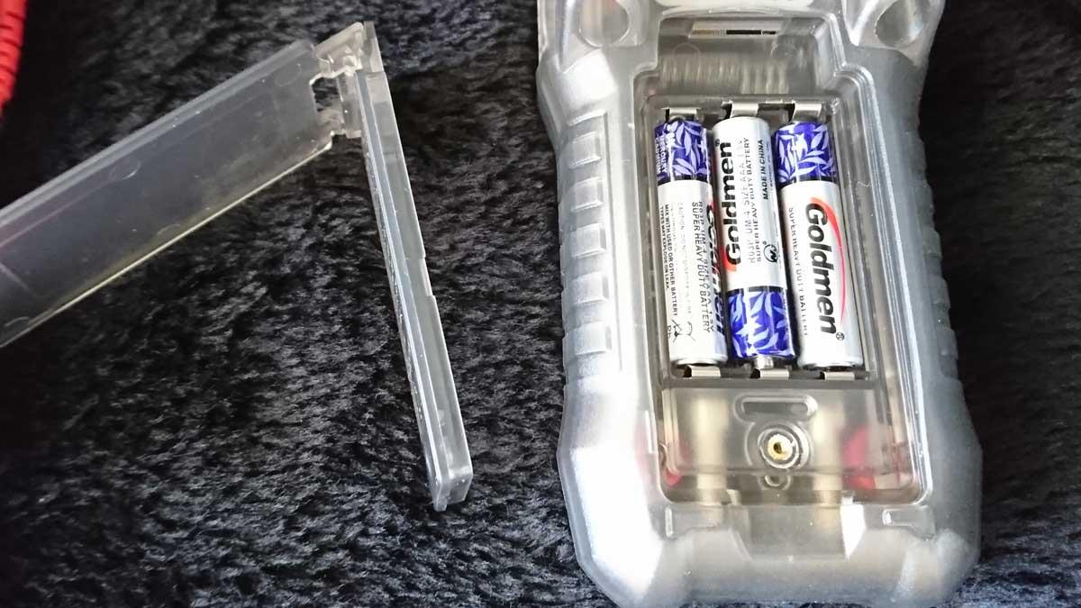 付属電池装着