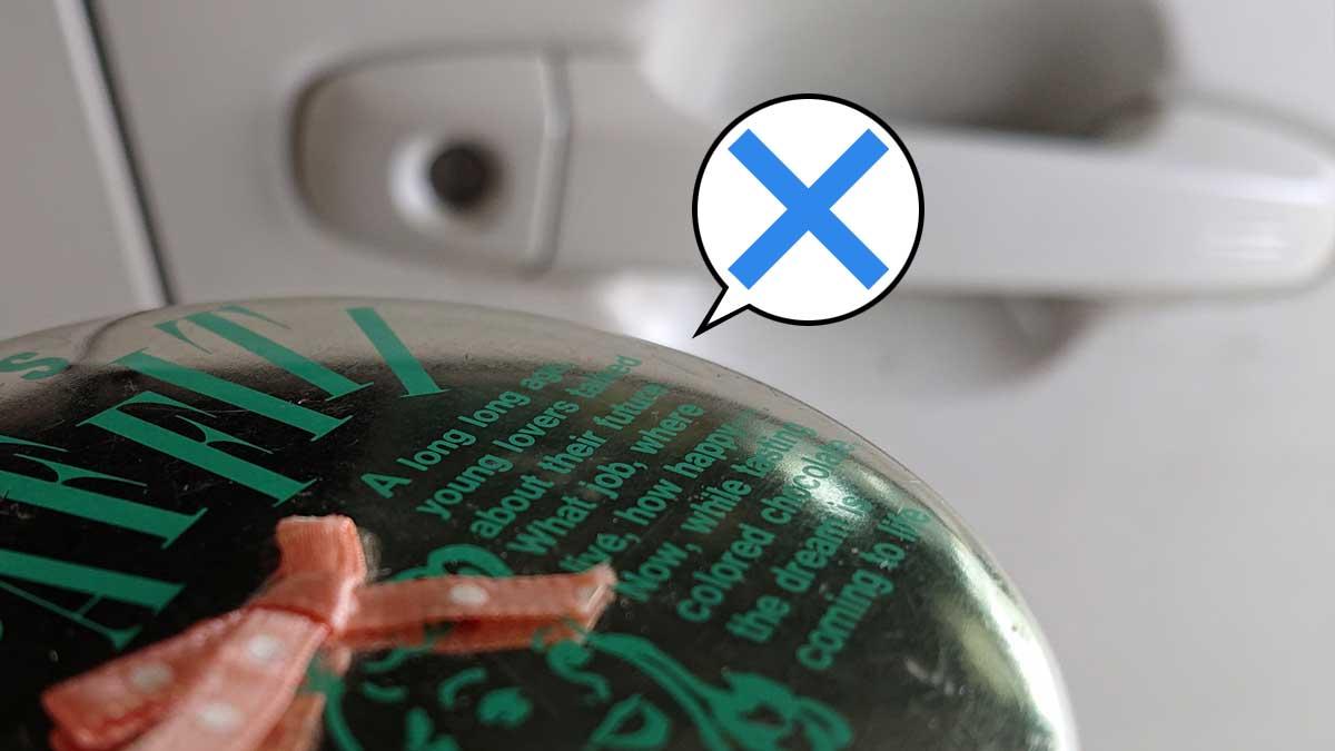 金属製の缶は遮断失敗