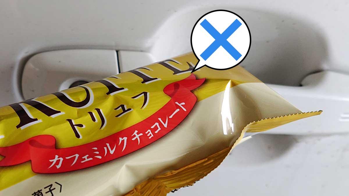 お菓子のアルミ包装では微弱電波を遮断できず