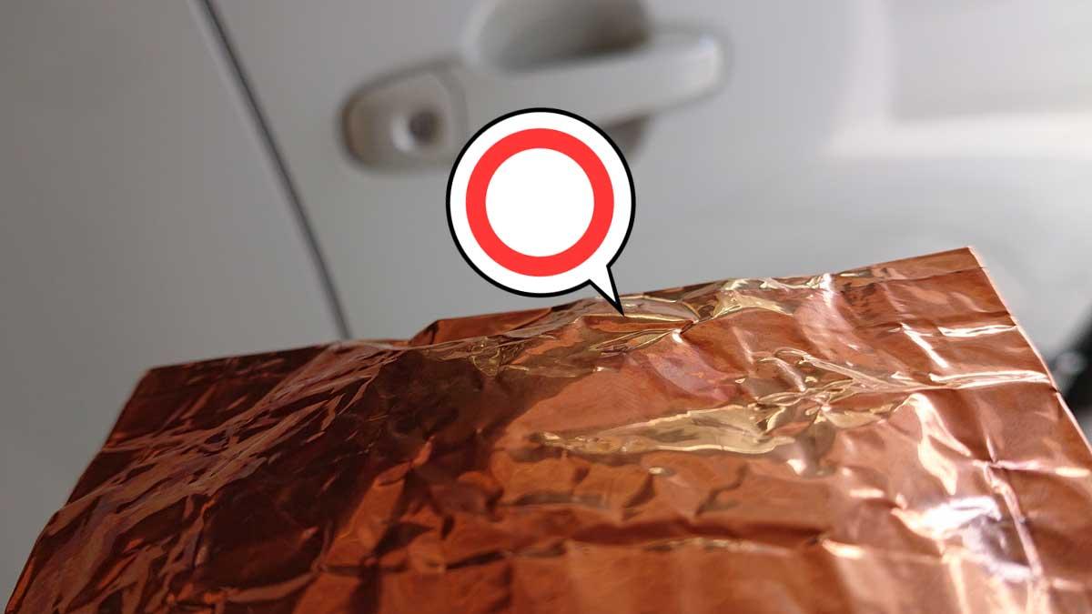 銅箔テープは微弱電波を遮断しました