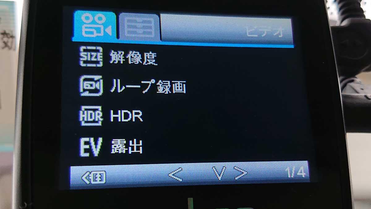 YO-660メニュー1ページ目