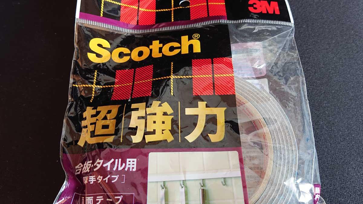 3M スコッチ 超強力両面テープ 合板・タイル用 厚手タイプ