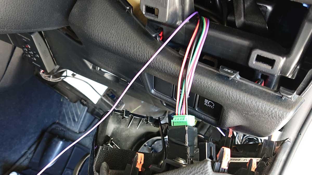 アクセサリー電源用配線を長さを調整